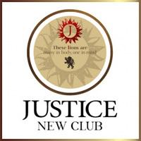 New club Justice - 茅野市のクラブ