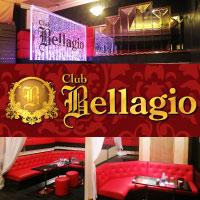 Club Bellagio