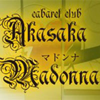 Akasaka Madonna - 赤坂のキャバクラ