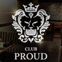 CLUB Proud - 神戸・三宮のキャバクラ