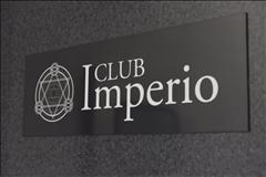 CLUB Imperio(クラブ インペリオ) - 豊橋のキャバクラ 店内写真