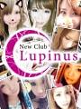 New Club Lupinus