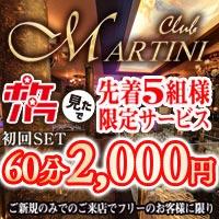 Club MARTINI