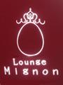 Mignon (ミニヨン)
