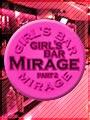 Girls Bar Mirage Part2