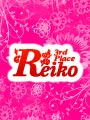 Reiko the 3rd Place
