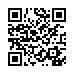 携帯晩QRコード