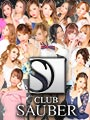 CLUB SAUBER