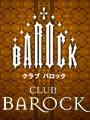 club Barock