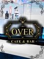 Bar Over