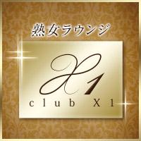 CLUB X1 - 神戸・三宮の熟女ラウンジ