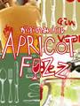 がぶのみバル APRICOT FIZZ