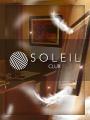 CLUB SOLEIL