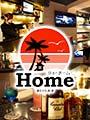 Bar Lounge Home