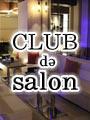 CLUB de salon