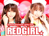 RED★GiRL