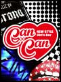 Can×Can