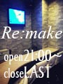 Bar Re:make