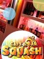 CAFE&BAR SQUASH