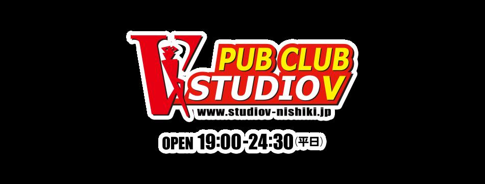 錦 キャバクラ・スタジオV