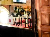 AJITO店内画像