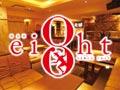 Bar eight