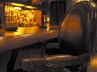 Bar Takeda