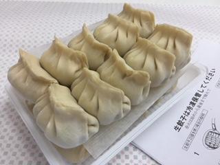 冷凍餃子(お持ち帰り)